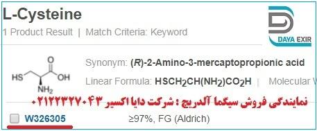 ال-سیستئین-l-cysteine-w326305