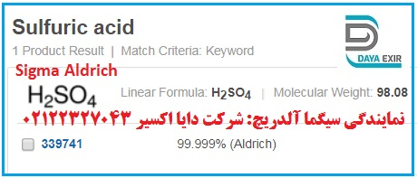 اسید سولفوریک 99%-Sulfuric acid-339741