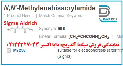 متیلن بیس آکریل آمید -N,N′-Methylenebisacrylamide-M7256