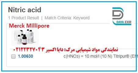 اسید نیتریک -Nitric acid-100630