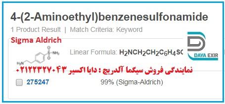 4-2- آمینواتیلن بنزن سولفونامید -4-(2-Aminoethyl)benzenesulfonamide -275247