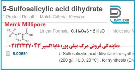 سولفوسالیسیلیک اسید- 5Sulfosalicylic acid dihydrate – 800691
