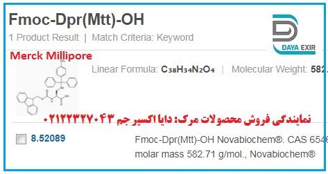 ام تی تی مرک- Fmoc Dpr(Mtt) OH- 852089