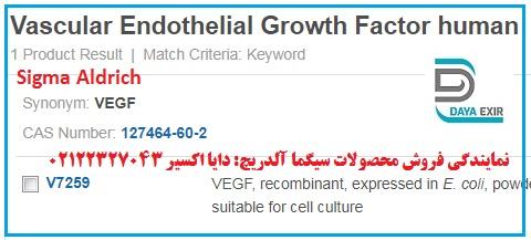 فاکتور رشد وی ای جی اف سیگما- VEGF- V7259