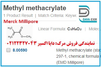 متیل متاکریلات -Methyl methacrylate-800590