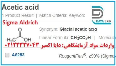 اسید استیک- Acetic acid- A6283