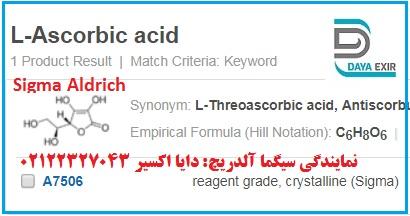 ال-آسکوربیک اسید-L-Ascorbic acid- A7506