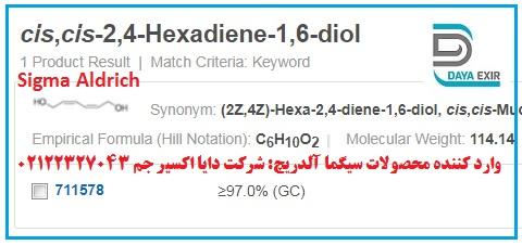 2-4هگزادین دیول1-6 - cis,cis-2,4-Hexadiene-1,6-diol -711578- نمایندگی سیگما آلدریچ در ایران