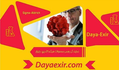 دایا اکسیر، وارد کننده محصولات سیگماآلدریچ در ایران