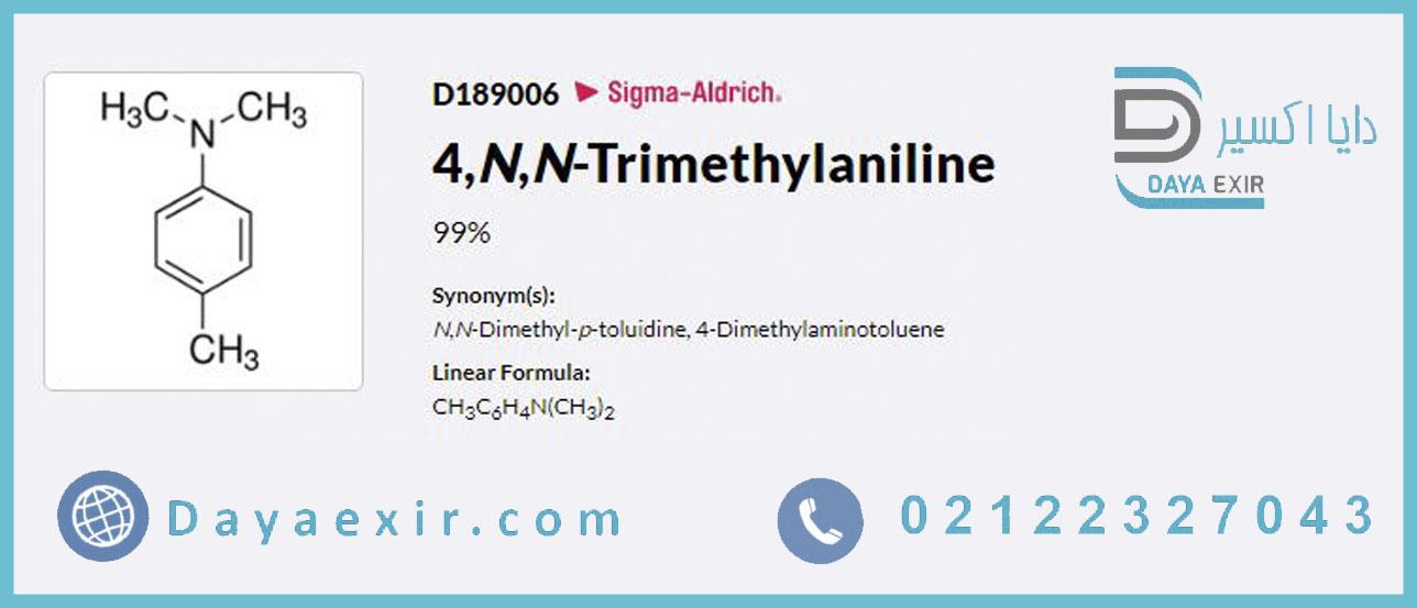 4 ان ان تری متیلانیلین سیگما آلدریچ | دایا اکسیر
